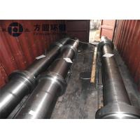 Quality Steam Turbine Main Forged Shaft 42CrMo4 18CrNiMo7-6 34CrNiMo6 for sale