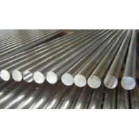 Quality Mill Finish Aluminum Round Bar Stock , 2A12 Aluminum Angle Bar For Transportation for sale