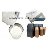 China Water Based Cold Lamination adhesive for Paper with Plastic Film on sale
