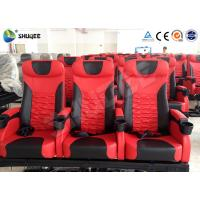 Quality 4DM Motion Chair Pu Leather Electronic Dynamic System 3DOF Cylinder for sale