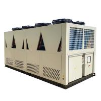 China Refrigeration Dairy Process -5c Outlet Milk Cooling Air Cooled Glycol Chiller for MIlk Factory on sale