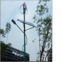 Quality Hybrid solar and wind street light/ street wind light for sale