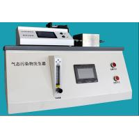 Quality Gaseous Pollutant Generator Air Flow Test Equipment Air Purifier Product Performance Testing for sale