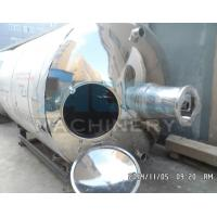 Quality Double Jacketed Stainless Steel Mixing Tank 500 Gallon Steam Heating Mixing Tank (SUS304 or S. S. 316L) for sale