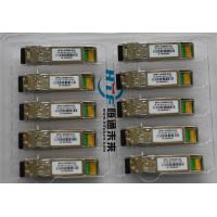 10G  SFP+ Transceiver 10km tanceriver module manufacture for sale