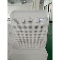 China Room air purifier with  air sensor and quality indicator  HEPA air purifier CADR 220 m3/h strongn negative ions on sale