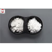 Quality EPMC Modified Aluminium Tripolyphosphate 35-%40% P2O5 , 30±5 Oil Absorption for sale