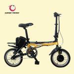 Quality Folding Electric Bike (TDU1201Z) Black & Yellow for sale