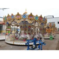 Buy cheap 16 Seats Carousel Horse Ride Ce Certification With Music And Led Light from wholesalers