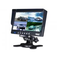 """Quality 7""""sunshade truck/car/bus security monitor for sale"""