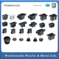 Quality OEM Electrical Plug Insert Overmolding Injection Molding Parts For Charger Case for sale