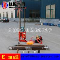 Quality QZ-2D three phase core drilling rig small portable water drilling machine for sale for sale