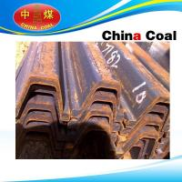 Quality Mining support steel u-steel for sale