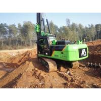 Buy cheap 37m / 45m Drilling Depth Bored Pile Equipment, Foundation Drill Rigs 34 T from wholesalers