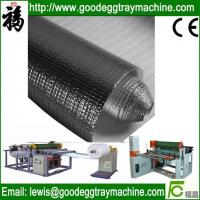 Plastic expanded EPE Foam Sheet Embossing Machine for sale