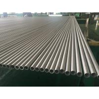 Quality Stainless Steel Seamless Tube (Hot Finished), 100% Eddy Current Test & Hydrostatic Test, Solid / Bright Annealed for sale