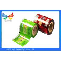 Quality BOPP Printed Plastic Rolls Metallized Plastic Film Leak Proof , 10 Color Printing for sale