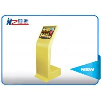 China Floor standing kiosk information systems with PC / self service kiosk terminal on sale