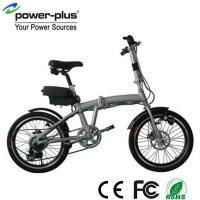 Quality twist intelligent speed Folding Electric Bike for Outdoor Sport for sale