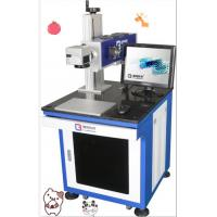Buy cheap CO2 Laser Engraving Machine Blue Color 0 ~ 30W With 1064nm Laser Wavelength from wholesalers