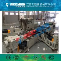 Quality The quotation of PVC roof sheet/house tile making machine/ production plant for sale