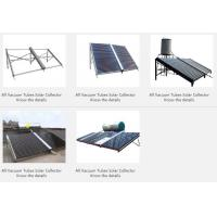 China All Vacuum Tubes Solar Collector on sale