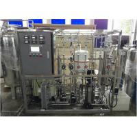 China High Efficiency Industrial Water Purification Equipment , Water Factory Water Purification Unit on sale