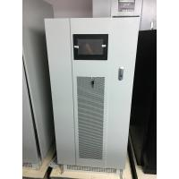 China Three Phase Solar System Inverter  High Efficiency Providing Uninterruptible Backup Power for sale
