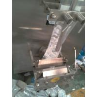 Quality Full Automatic Sachet water/juice bag filling/sealing/making machine for sale