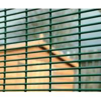 Quality Powder coated galvanized steel hith security welded wire mesh 358 fence / 358 Anti-Climb Security welded wire mesh Fenci for sale