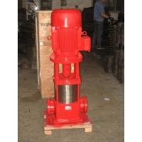China World Famous Stainless Multistage Fire Fighting Pumps for sale