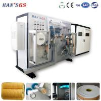 Quality 2017 promotion customizable tipping paper laser drilling machine price for sale