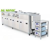 Quality 2400W Ultrasonic Cylinder Head Cleaning Machine With Hot Water Washing for sale