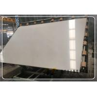 China China White Marble/ Orient White Marble Slabs/ Guangxi White Marble Tiles for sale