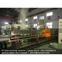 Buy cheap pet bottle granulating machine,pet flakes granulator,bottle flakes pelletizing from wholesalers