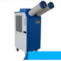 Mobile air conditioner industrial spot cooler with 1T 11900BTU cooling capacity for sale