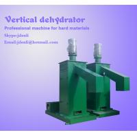 Quality Plastic dryer machine,pet flakes drying equipment,plastic flakes drying system for sale
