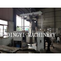 Quality Semi Solid Industrial Homogenizer Equipment For Pharmaceutical Cream for sale