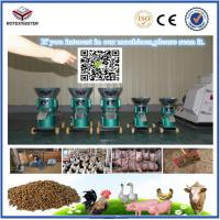 Quality New Condition flat die wood pellet machine from ROTEX for sale