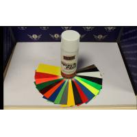 Quality Aeropak Multi Purpose Automotive Spray Paint High Luster ROHS REACH ISO9001 for sale