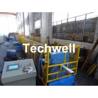 Quality Steel Rainwater Square Downspout Roll Forming Machine for Metal Rainspout Profile for sale