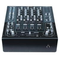 Quality Professional DJ mixer for sale
