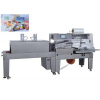 China Food Shrink Wrap Machine , Shrink Wrap Packaging Machine Low Heat Consumption on sale