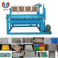 China 2018 hot sale egg tray machine egg tray making machine price with good quality for packing eggs on sale