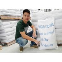 Quality CAS No. 471-34-1 Super Fine Industrial Calcium Carbonate Powder For Coatings for sale