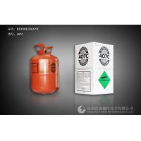 Quality Air Conditioning R407C Refrigerant Gas Environmental Friendly / Mixed Refrigerant for sale