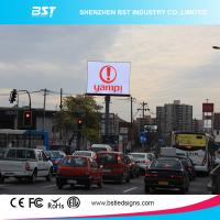 Buy HD Floor Standing P8 Outdoor SMD LED Display RGB for Retail Store / Shopping at wholesale prices