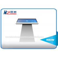 Quality Multi Lcd Touch Screen Self Service Computer Kiosk 1080p Full HD Resolution for sale