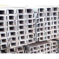 Buy cheap Galvanized Channel Steel/ Channel Beam/ U Beam from wholesalers