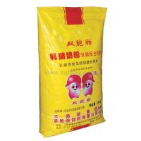 Quality Reusable Custom PP Animal Feed Bags / BOPP Laminated Bag for Cat Feed for sale